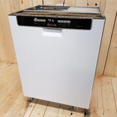 Bauknecht opvaskemaskine GSUK8254A2P