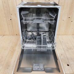 Bosch opvaskemaskine SMU50E12SK/06, Energiklasse: A / Lydniveau 48db