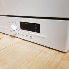 Siemens bordopvaskemaskine SK26E201EU/08, Energiklasse:A+, Lydniveau: 48 dB(A)